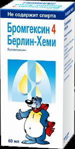 Бромгексин берлин хеми драже инструкция