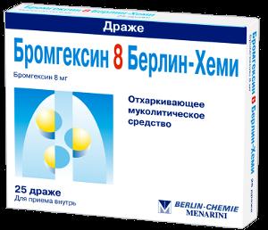 бромгексин берлин хеми инструкция по применению таблетки взрослым