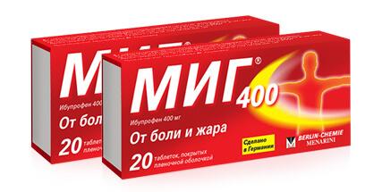 Данабол В Аптеке Лениногорск